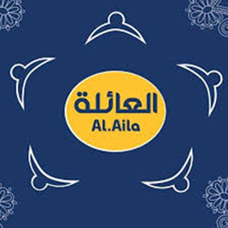 Al AILA