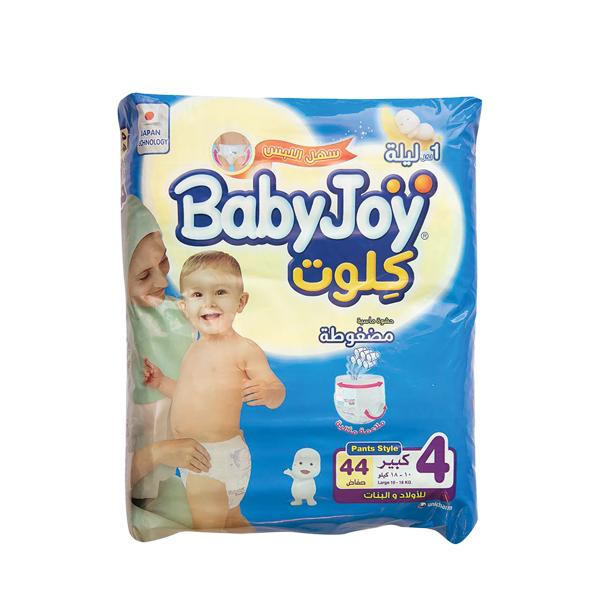 BABY JOY CULOTTE PANTS ASSORTED
